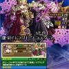 【サモンズボード攻略】3番目の女帝・ラフトクラティラ|超速スキル発動で道中の雑魚担当。