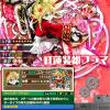 【サモンズボード攻略】フラマ|装姫シリーズ・カウンターパーティーの絶対的リーダー