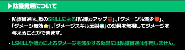 スクリーンショット 2015-11-20 21.59.01