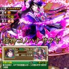 【サモンズボード攻略】コノハナサクヤ|攻撃タイプで圧倒的なリカバリーを魅せる。