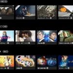スタミナ回復時間が暇。それなら無料でアニメでも観ましょう!!『dTV』が最高です!