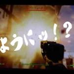 【フォールアウト4】フリーダムトレイルを辿れ!人造人間の守護『レールロード』